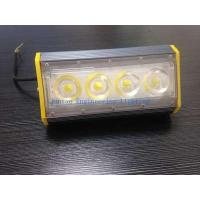 Buy cheap LED linear Aggregated project lamp from wholesalers