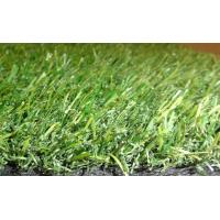 Buy cheap Artificial grass 13 from wholesalers