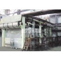 Wholesale Positive Pulp Cylinder Mould Tissue Paper Machine from china suppliers