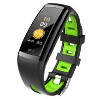 Buy cheap Smart bracelet & Smart band CD09 from wholesalers