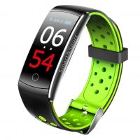 Buy cheap Smart bracelet & Smart band Q8S from wholesalers