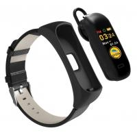 Buy cheap Smart bracelet & Smart band C15 from wholesalers