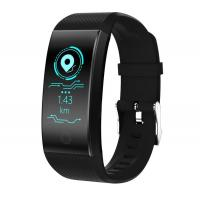 Buy cheap Smart bracelet & Smart band QW18(S20) from wholesalers