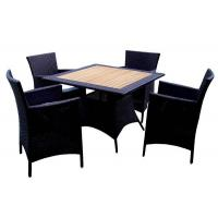Buy cheap Patio Set TLF018 from wholesalers