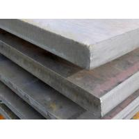 Buy cheap Large Stock Accept Custom Small Diameter Welded Steel Pipe from wholesalers