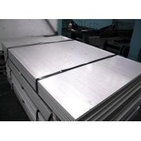 Buy cheap Deformed Steel Bar HRB400 from wholesalers