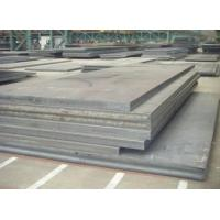 Buy cheap Steel Plate Price Per Ton from wholesalers