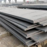 Buy cheap Schedule 40 Carbon Seamless Steel Tube from wholesalers